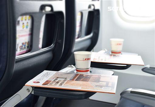 工會,遠東航空,ATR72-600,航線,5折,機票,遠航