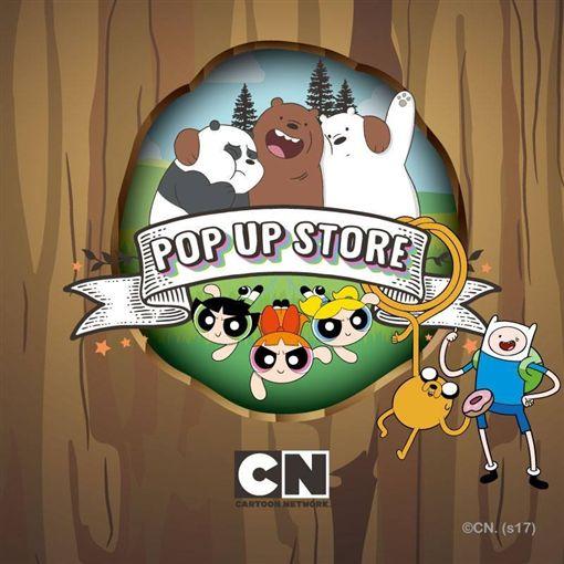 快閃,寒假,卡通,探險活寶,飛天小女警,熊熊遇見你,卡通頻道期間限定店翻攝臉書
