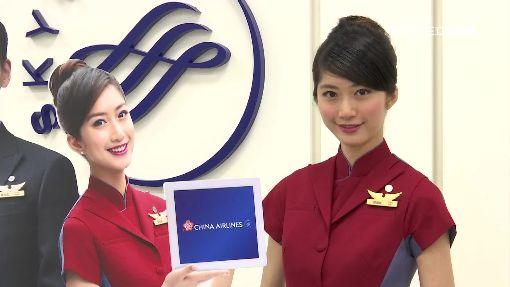 想登空姐立牌好競爭 華航笑容是關鍵