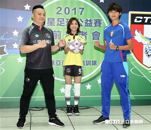 豆花妹生日代言明星足球賽。(圖/記者秋蓉及攝)