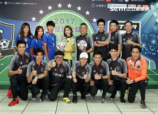 ▲明星公益足球賽將在12月2日開踢。(圖/記者邱榮吉攝影)