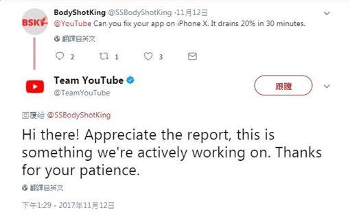 果粉怨「半小掉20%電」!YouTube自首是元兇之一圖翻攝自推特https://twitter.com/TeamYouTube/status/929823373668093952