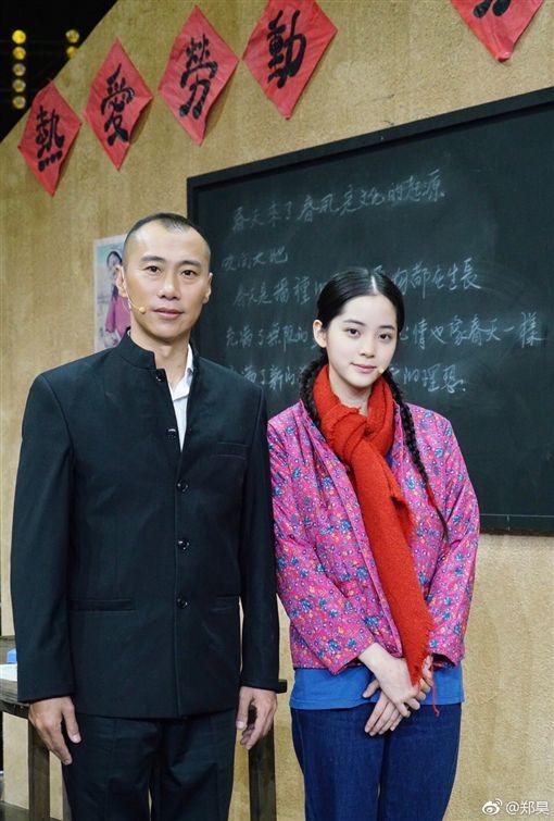 演員的誕生,歐陽娜娜,鄭昊(圖/翻攝自鄭昊微博)