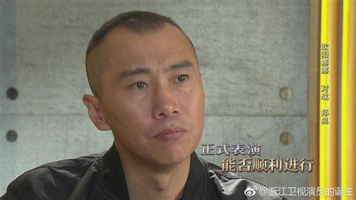 鄭昊,演員的誕生(圖/翻攝自演員的誕生官方微博)