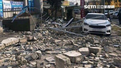 南韓東部(浦項市、慶尚北道)大地震 (圖/三立新聞網讀者授權提供)