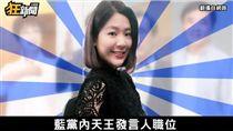徐巧芯唱歌兒(圖/翻攝自YouTube-卡提諾論壇)