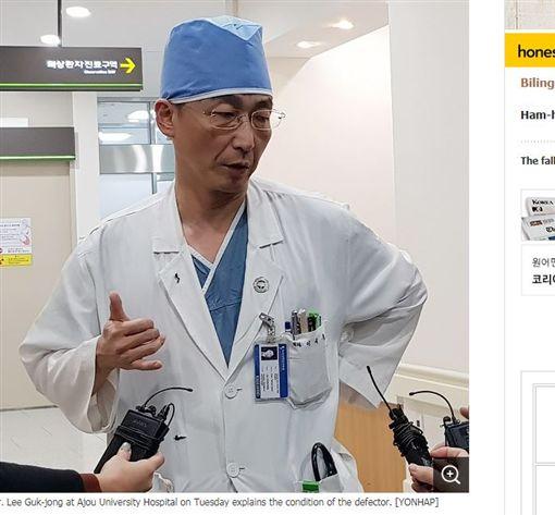 脫北,士兵,北韓,南韓,小腸,寄生蟲(圖/翻攝自Korea JoongAng Daily)