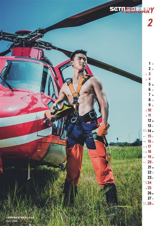 2018,新北市消防局,猛男月曆,