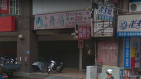 出入爭議場所 刑事局督察暴斃台中舞廳(圖/翻攝自Google map)