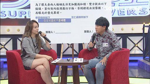 王仁甫、季芹、吳姍儒、吳宗憲/中天提供