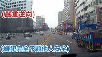 台南警匪追逐_https://www.facebook.com/tnpdchief/videos/1763087420430373/
