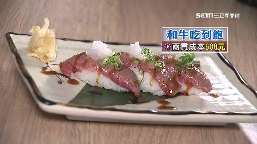 日和牛大戰 壽司吃到飽尬鐵板燒7吃