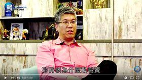 知名外資分析師出身的程正樺 圖/鏡週刊