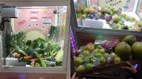 青菜,夾娃娃機,水果,鹿港/~~我愛鹿港小鎮~~臉書