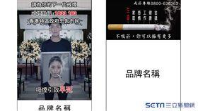 一個月後香港將全面執行菸品容器「需印製85%警示圖文」,但台灣還停留在10年前的35%警示圖文。(圖/董氏基金會提供)