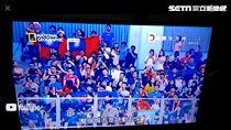 世大運紀錄片 香港播出版國旗被打馬賽克 截自影片