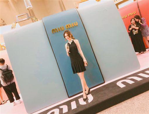 曾莞婷 /翻攝自臉書