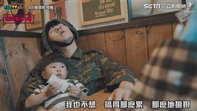 爸媽帶小孩吃飯累癱