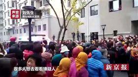 中國大陸,山東,房客,房東,滅門,房租,殺害,民眾,圍觀,嫌犯(圖/翻攝自YouTube)