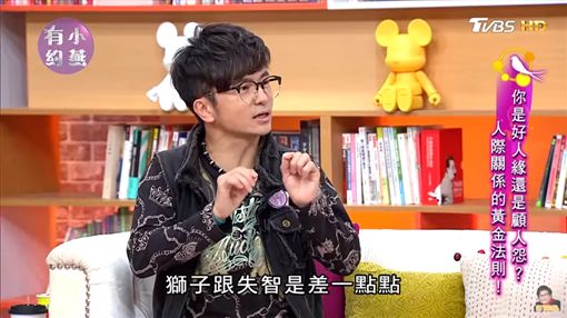 唐從聖,張小燕,郭子乾/翻攝自YOUTUBE