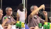 氣切阿伯用鼻胃管喝酒