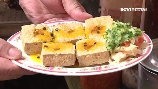 飽到不要不要! 吃臭豆腐加碼送水果.粉圓