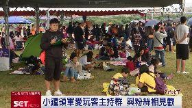 (業配)飛龍畫野餐19240811I