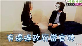 直擊應召站 女大生一周賺15萬/oldwang 老王 YouTube
