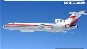 TU-154電戰機 情報收集機 翻攝網路