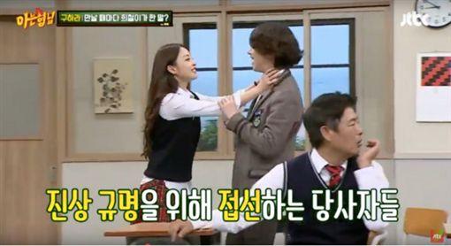 具荷拉爆料金希澈曾求婚!本人慌張全忘喊「你不是我的菜」(金希澈、具荷拉/翻攝自JTBC Entertainment YouTube)