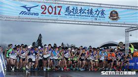 ▲美津濃馬拉松接力賽。(圖/記者邱榮吉攝影)