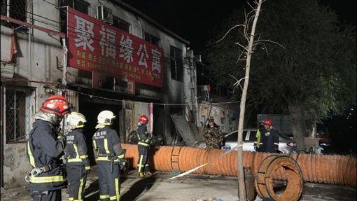 北京公寓大火(圖/翻攝自新華社)
