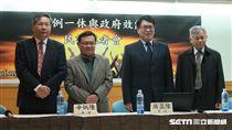 台灣民調基金會召開「一例一休、獨立公投與政府效能」全國性民調發表會。(記者盧素梅攝)