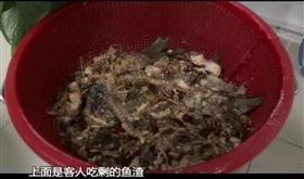 中國大陸,火鍋店,口水油,深圳,烤魚,黑心