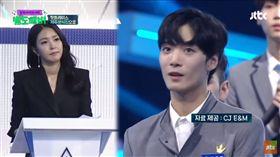寶兒 鐘炫 /翻攝自JTBC YOUTUBE