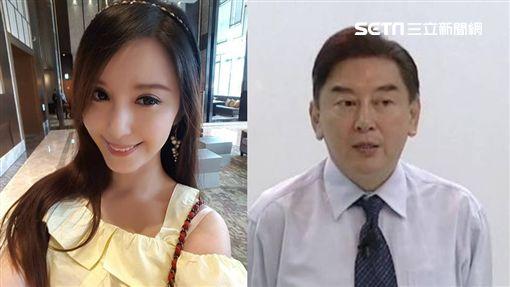 高國華、蔡郁璇/資料照、臉書