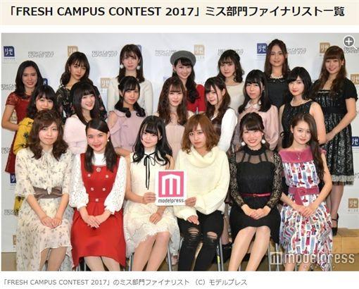 日本大一新生選美比賽結果出爐了!榮獲第一名的是前SKE48成員大脇有紗,但網友看到照片後,紛紛認為主辦單位想炒作,也質疑票選的機制沒標準可言!(圖/翻攝自《mdpr》)