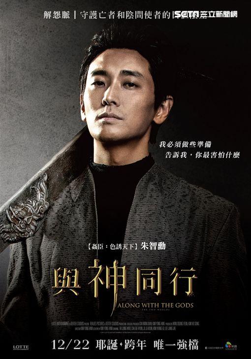 《與神同行》河正宇、車太鉉、朱智勳/采昌國際多媒體提供