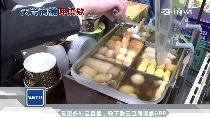 關東煮經濟1500