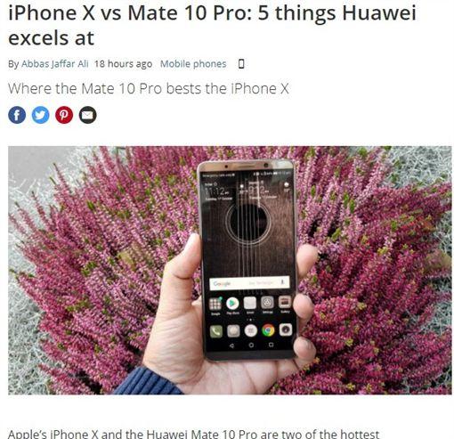 華為,旗艦,Mate 10,Mate 10 Pro,iPhone X,TechRadar