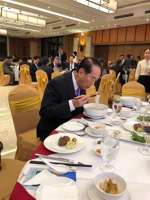 亞太經濟合作會議,APEC,宋楚瑜,台商,僑宴,謝金河(圖/翻攝自謝金河臉書)