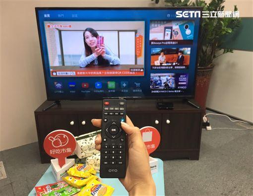 遙控器,按讚,網路電視,OVO,創業家兄弟,電視購物,電視盒,追劇