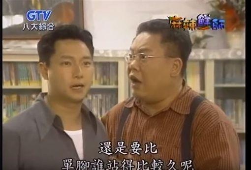 葉民志,謝祖武,麻辣鮮師(圖/翻攝自王大山YouTube頻道)