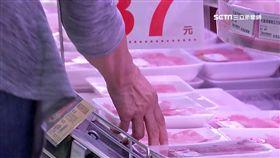 -牛肉-冷凍牛肉-超市-