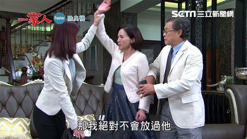 一家人,陳珮騏,楊烈,柯素雲
