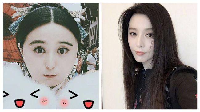 李晨發女友醜照 范冰冰:我最大黑粉