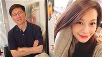 王文華、艾莉絲合成圖/王文華、艾莉絲臉書