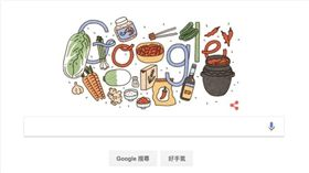 Google主題:世界5大健康食品
