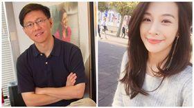 艾莉絲,舊愛,王文華,作家,結婚(翻攝臉書)