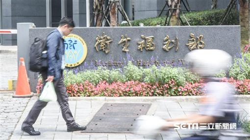 衛福部,WHA,世界衛生組織 圖/記者林敬旻攝
